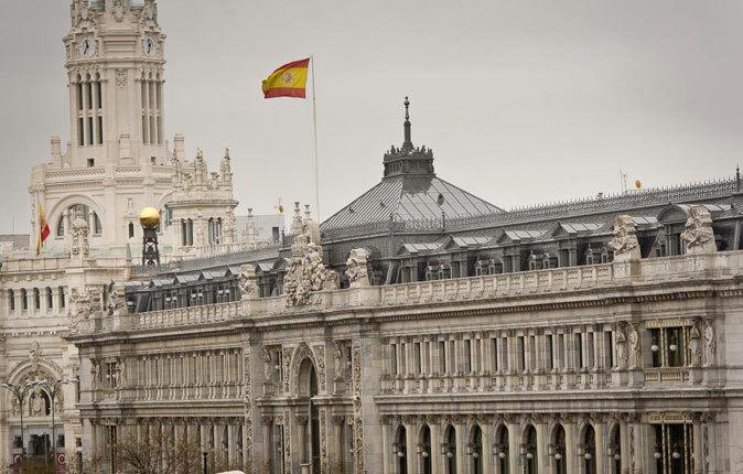 La sede del Banco de España