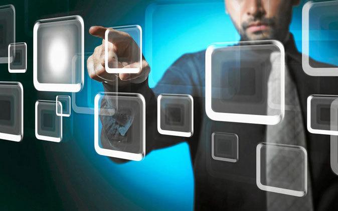 Santander invierte en tecnología