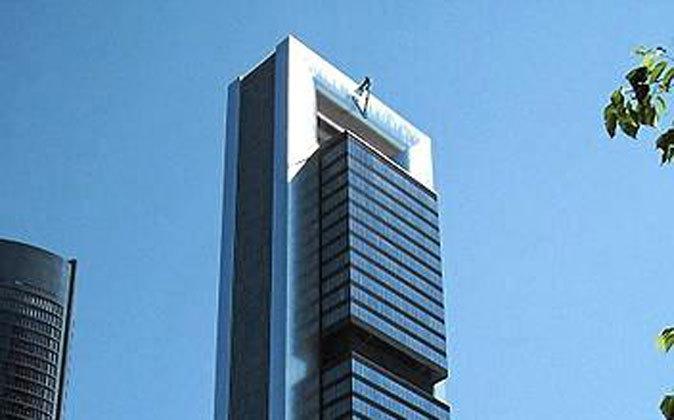 La Torre Foster de Bankia