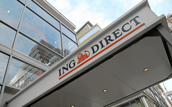 Sucursal de ING Direct en Nueva York.
