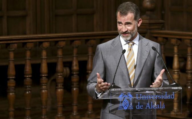 El Rey Felipe VI, ayer miércoles 15 de julio, en Alcalá de Henares