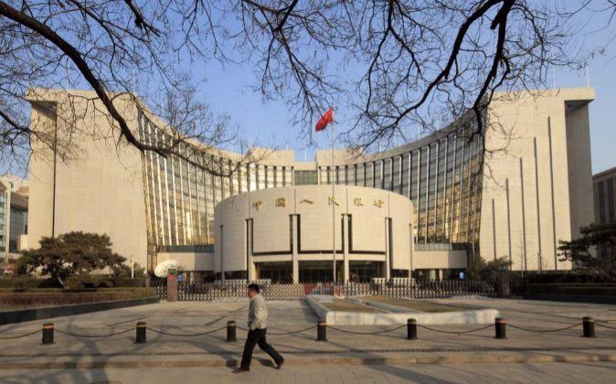 Imagen del banco central de China