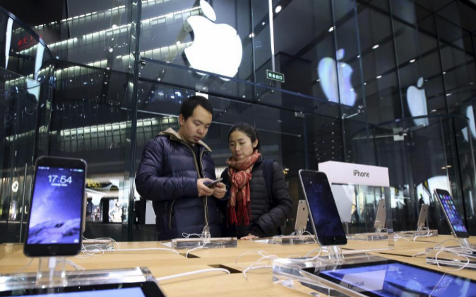 Apple Store en Pekín (China).