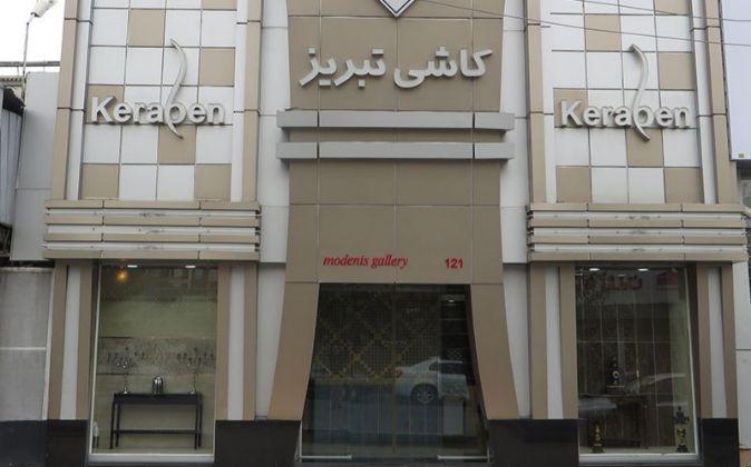 Tienda de un distribuidor de la marca Keraben en Teherán.