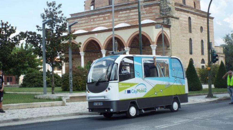 Prototipo del autobús que en abril comenzará a circular por el...