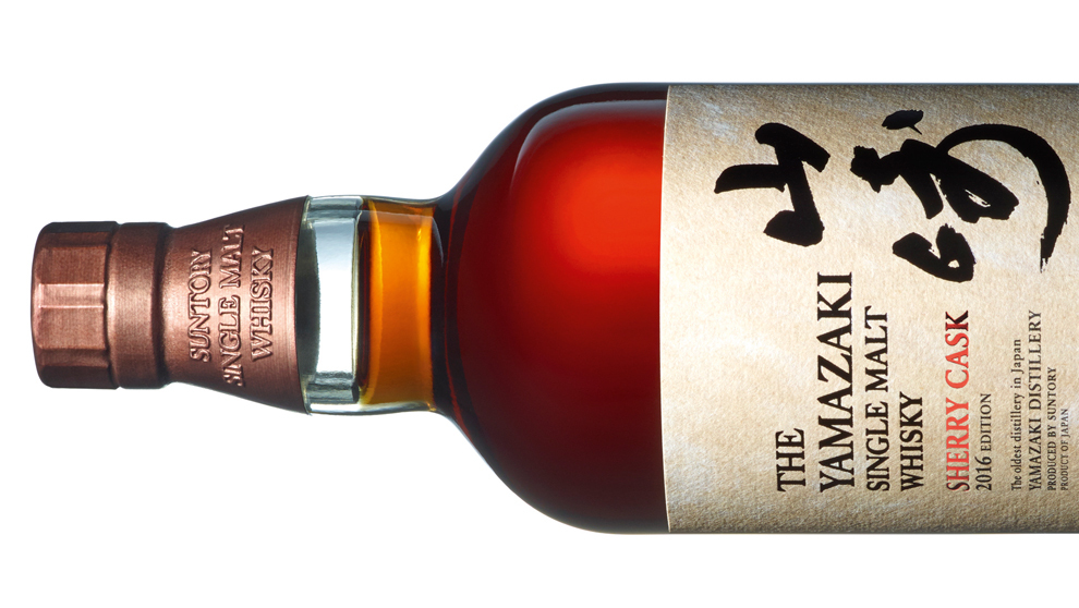 The Yamazaki Sherry Cask tiene aroma a uvas pasa, higos secos y...