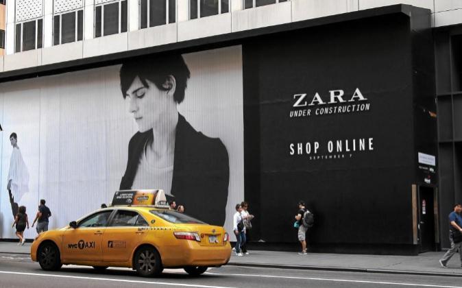 Tienda de Zara en la Quinta Avenida (Manhattan, Nueva York).