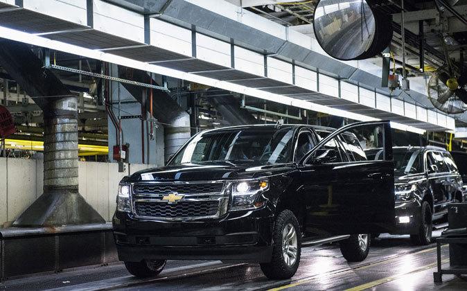 Planta de General Motors.