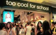 Apertura de una tienda de la coreana 'Too cool for school'...