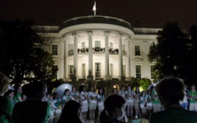 Imagen de archivo de la fachada de la Casa Blanca.