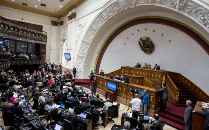 Imagen de archivo de la Asamblea Nacional de Venezuela.