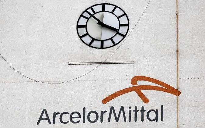 Planta de ArcelorMittal.