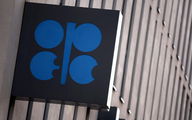 Logo de la OPEP.