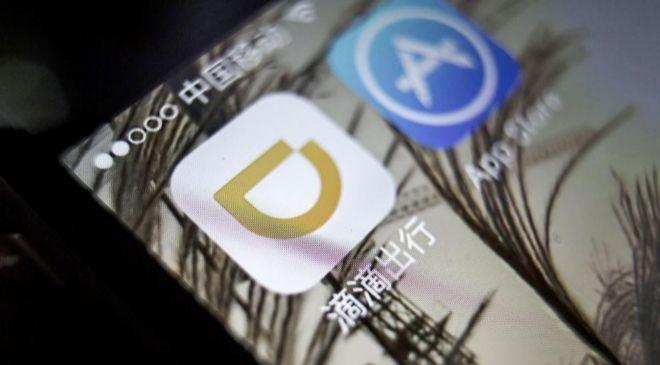 Icono de la app Didi Chuxing en un smartphone.