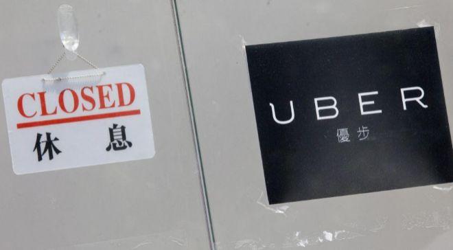 La oficina de la empresa Uber en Cheung Sha Wan, Kowloon, Hong Kong,...