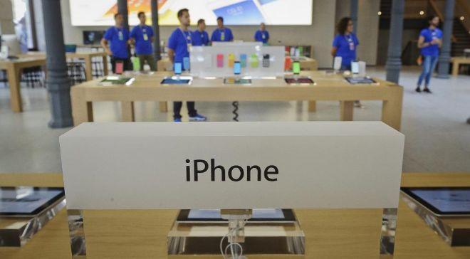 Tienda de Apple en Madrid.