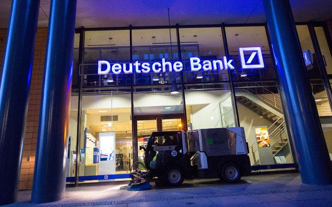 Oficina de Deutsche Bank.