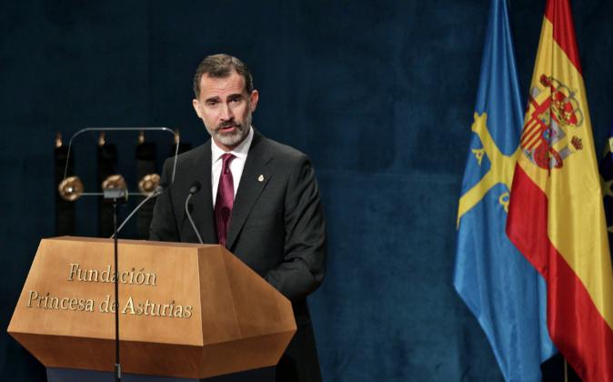 El Rey Felipe VI durante su discurso en la ceremonia de los Premios...