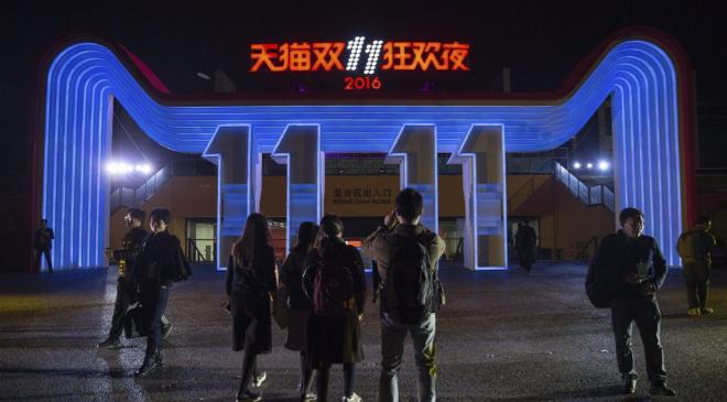 Vista de la fachada de la gala de cuenta atrás del festival global de...