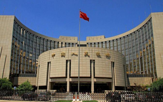 El Banco Central Chino.