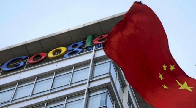 Sede de Google en China.