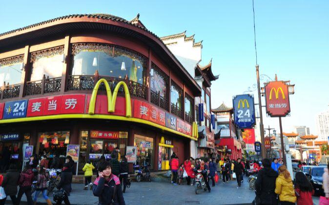 Local de McDonald's en China