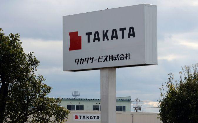 Planta de Takata en Hikone (Japón)
