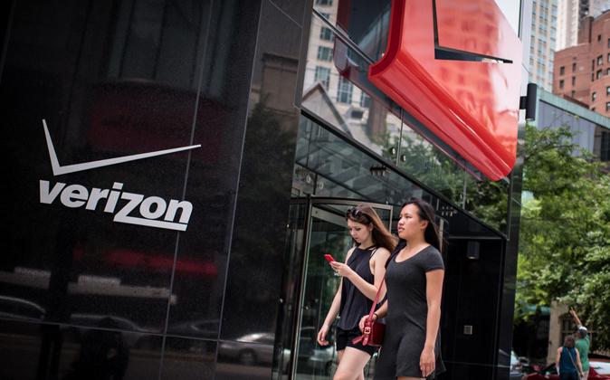 Tienda de Verizon en Chicago
