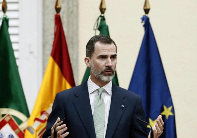 El rey Felipe VI, durante su intervención en la Cumbre Cotec Europa.