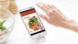 Una de las app que incluye este smartphone está dedicada a la cocina....