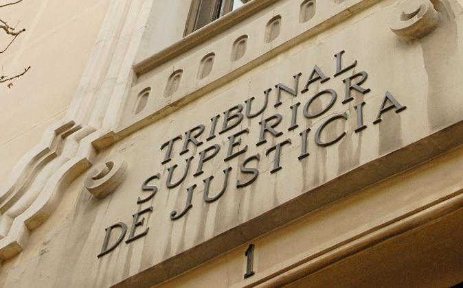 Sede del Tribunal de Justicia de Madrid.