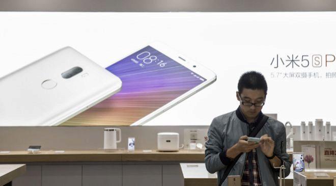 Tienda de Xiaomi.