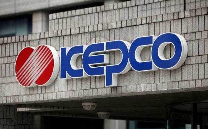 Logo de Kepco.