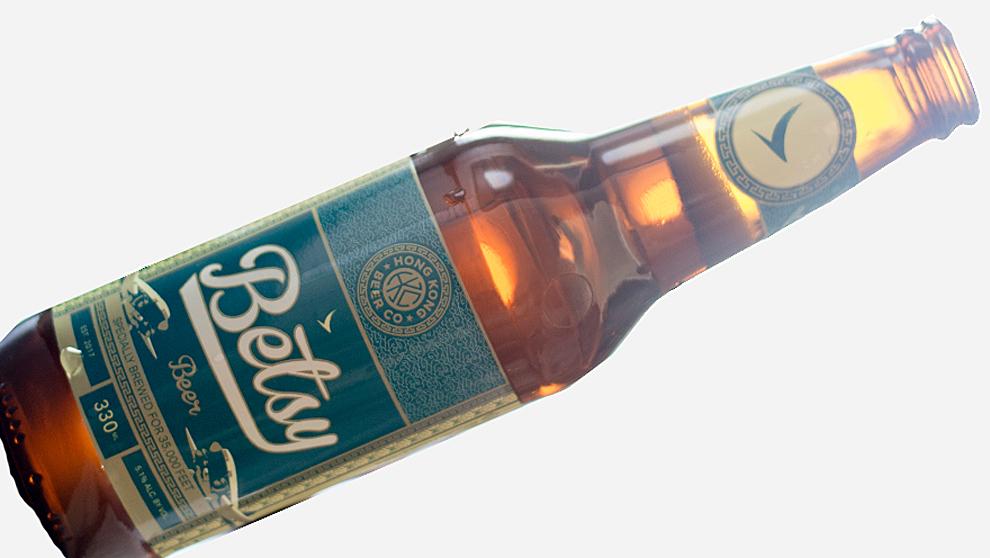 Una cerveza artesanal creada especialmente para mantener todos los...