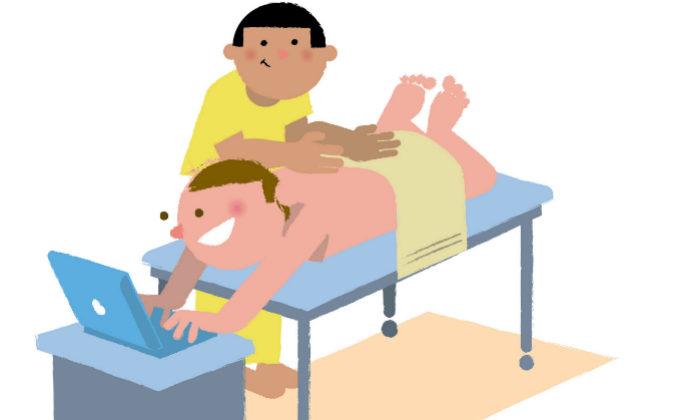 Acciones como proporcionar servicios de fisioterapia a los...