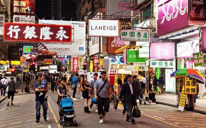 Calle comercial de Hong Kong.