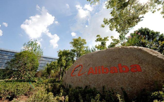 Sede de Alibaba.
