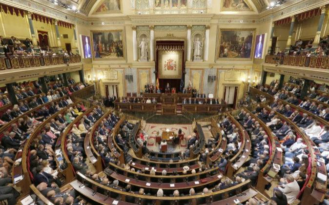 Vista general del hemiciclo del Congreso.