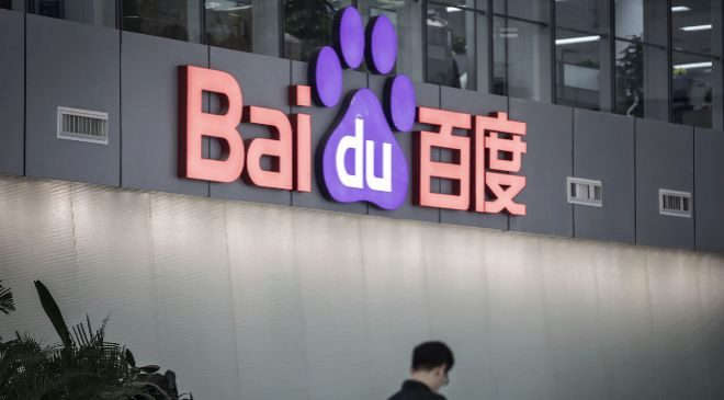 Parque tecnológico de Baidu en Pekín.