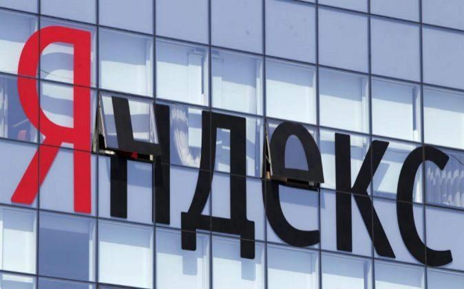 Logo de Yandex en caracteres cirílicos.