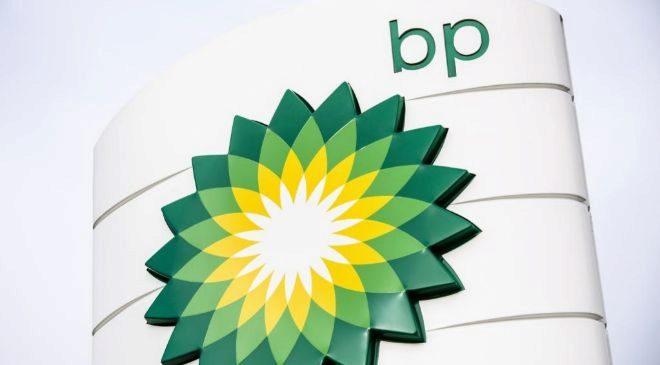 Una gasolinera BP.