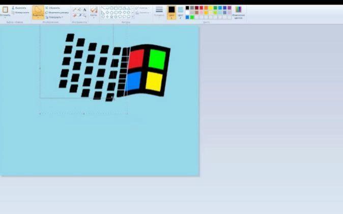 El antiguo logotipo de Microsoft en una versión antigua del programa...