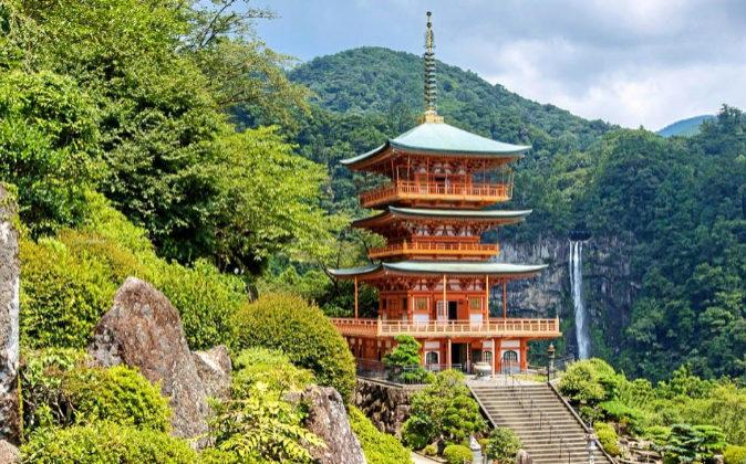 Kumano Kodo se desarrolló principalmente, como ocurrió con el Camino...