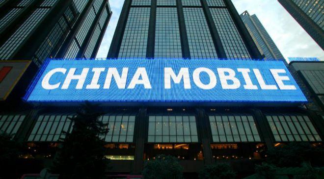 China Mobile cuenta con 860 millones de clientes y más de 460.000...