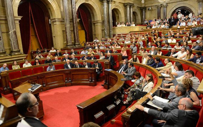 Vista del Parlamento catalán.