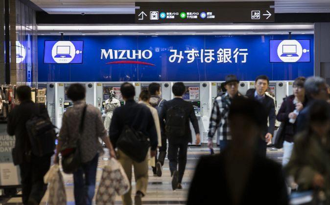 Logo de Mizuho Financial Group.