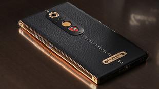 """Empezamos la lista por el más """"low cost"""" de los teléfonos de lujo...."""