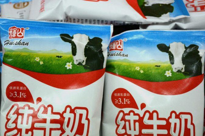 Leche de Huishan Dairy