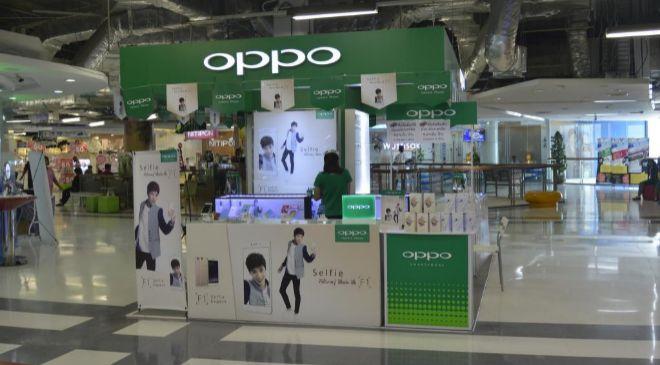 Establecimiento de Oppo en Singapur