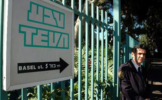 Imagen de la sede central de Teva en Israel.